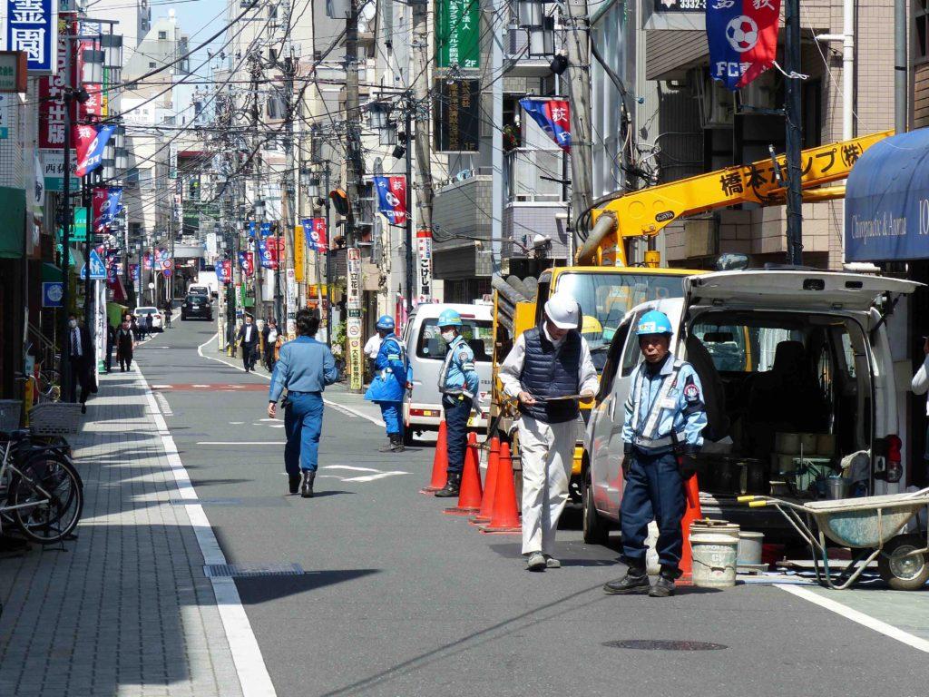 service client japon